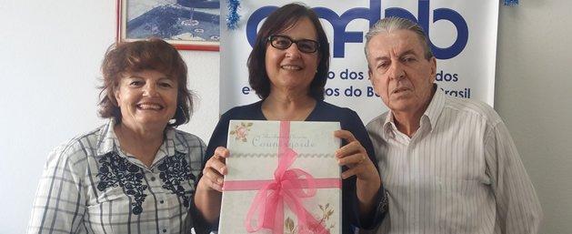 Aniver_AAFBB_Campinas_2017_topo